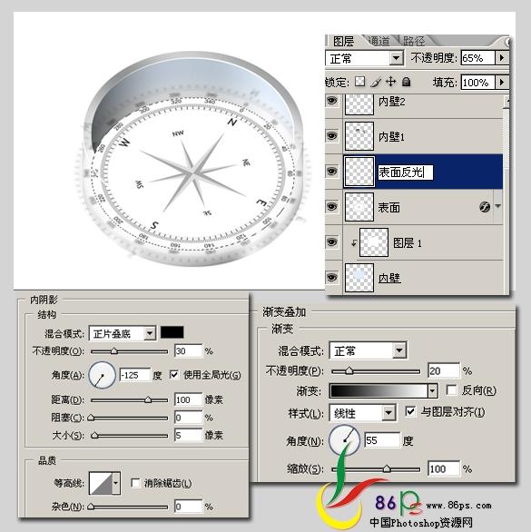 PS绘制金属质感袖珍指南针_亿码酷站___亿码酷站平面设计教程插图17
