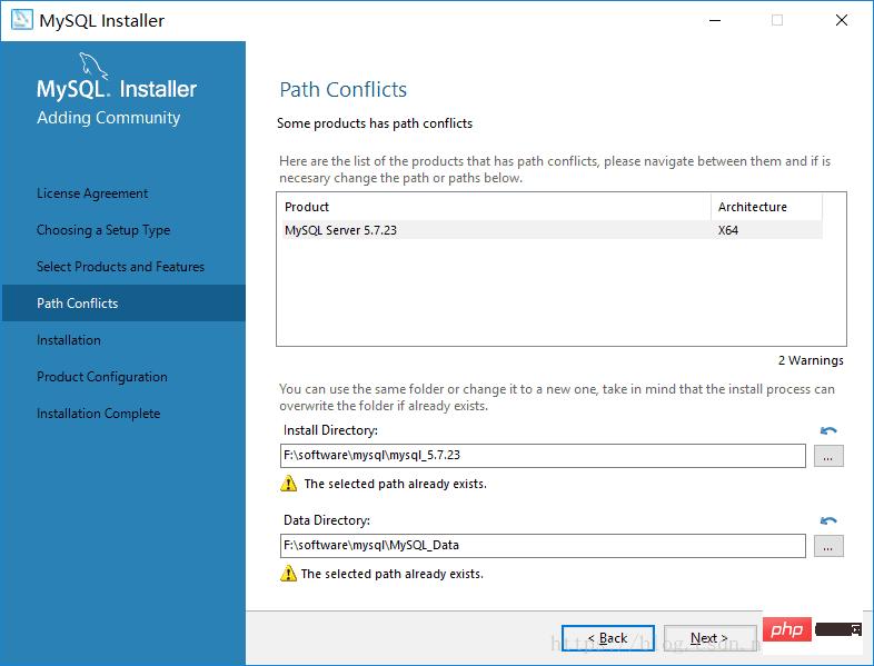 Mysql怎样更改安装路径?_亿码酷站_亿码酷站插图4
