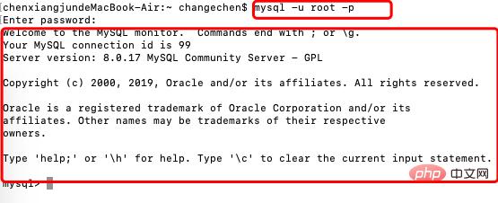 mac安装mysql图形化工具?_编程技术_亿码酷站插图9