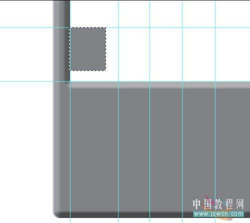 Photoshop鼠绘笔记本电脑_亿码酷站___亿码酷站平面设计教程插图18