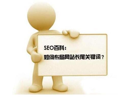 《王通seo教程》解答网站SEO如何避免定位模糊的关键词_seo