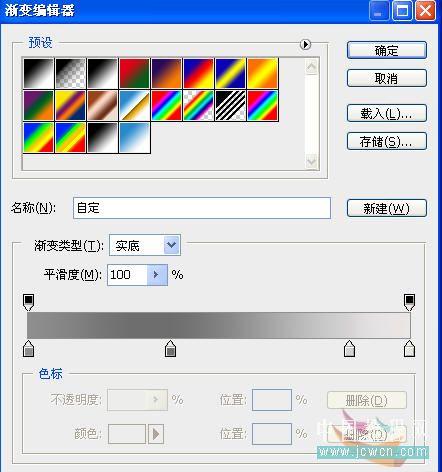 Photoshop滤镜制作逼真的篮球_亿码酷站___亿码酷站平面设计教程插图10