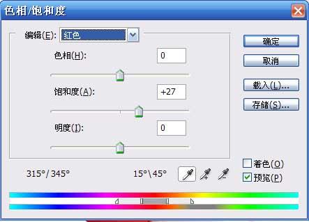 Photoshop调色教程:照片的强对比色调色方法_亿码酷站___亿码酷站平面设计教程插图8