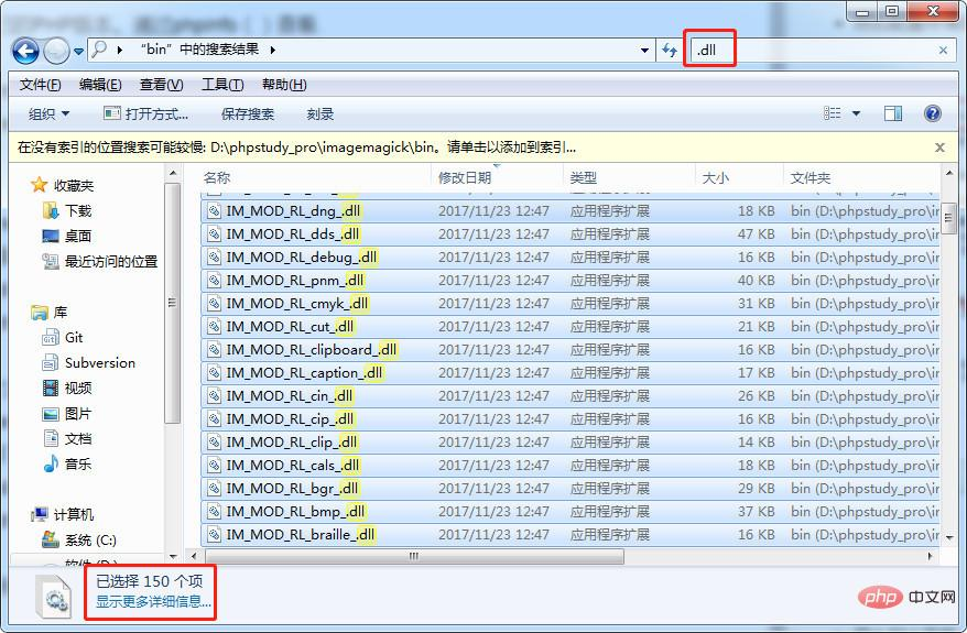 linux与windows下安装ImageMagick及php imagick扩展_亿码酷站_编程开发技术教程插图3