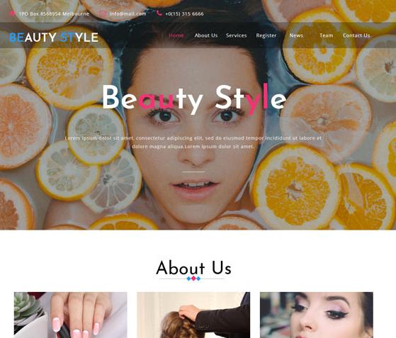 微商化妆品护肤品网站模板_亿码酷站