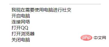 企业微信截图_15996149324716.png