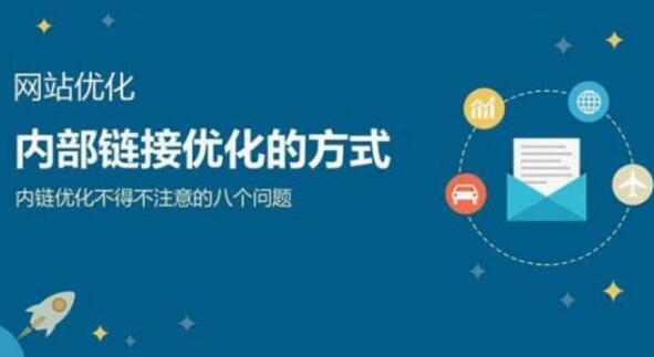 《张俊seo》网站优化内容发布八大技巧_seo