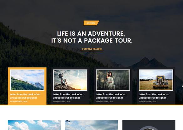 森林系时尚HTML5个人博客模板_亿码酷站网站源码下载