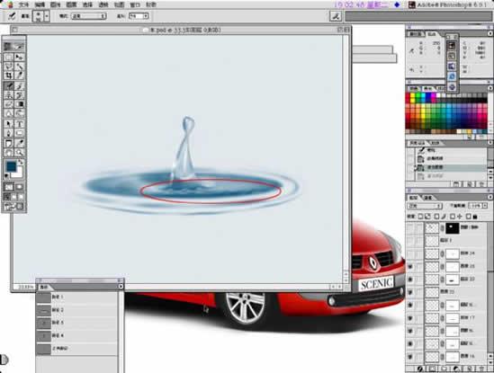 Photoshop制作逼真水滴溅起效果_亿码酷站___亿码酷站平面设计教程插图11