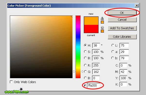 Photoshop制作剪纸字效果_亿码酷站___亿码酷站平面设计教程插图22