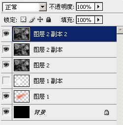 Photoshop打造一个急速火球_亿码酷站___亿码酷站平面设计教程插图7