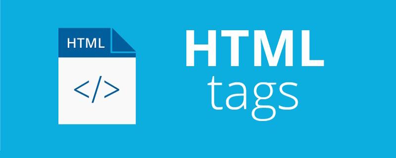 谈谈HTML标签元素中alt和title属性的区别_编程技术_亿码酷站