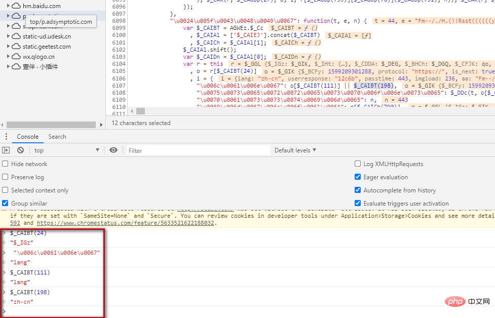 爬虫分析之 JS逆向某验滑动加密(1)_亿码酷站_亿码酷站插图4