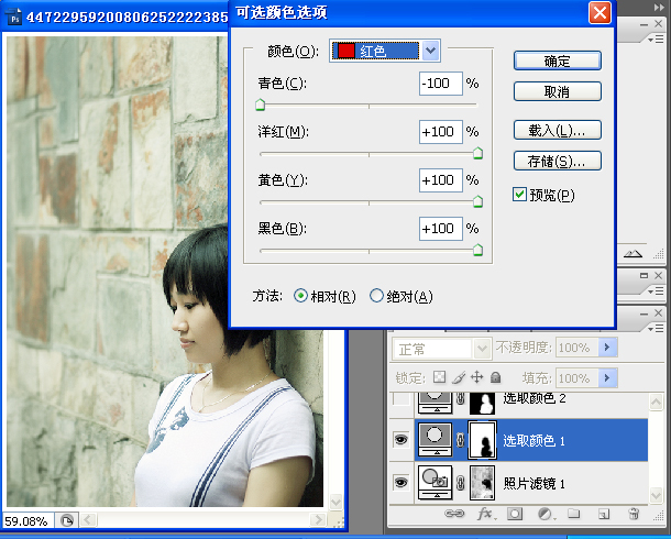 photoshop调色实例教程:思念是一种病_亿码酷站___亿码酷站平面设计教程插图8