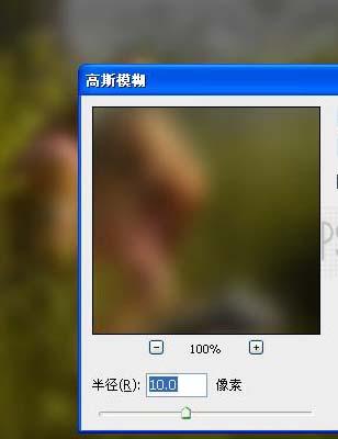 PS朦胧艺术照片调色方法_亿码酷站___亿码酷站平面设计教程插图8
