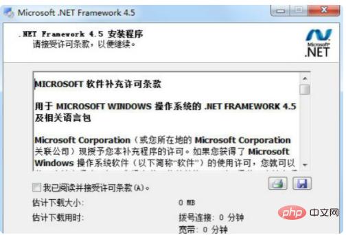 企业微信截图_15991907088086.png