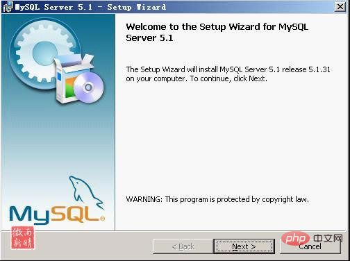 mysql5.1如何安装?_亿码酷站_编程开发技术教程插图1