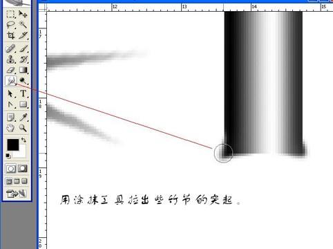用PhotoShop画墨竹_亿码酷站___亿码酷站平面设计教程插图8