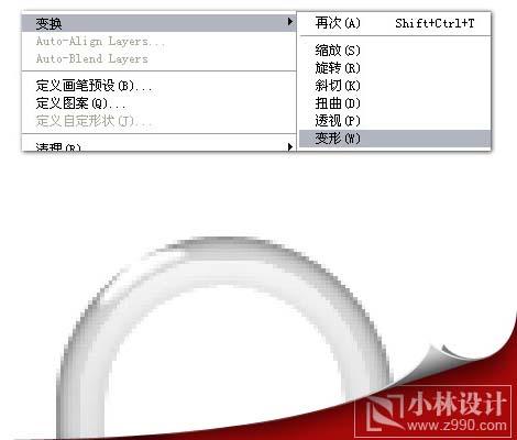 Photoshop制作精致的水晶锁图标_亿码酷站___亿码酷站平面设计教程插图18