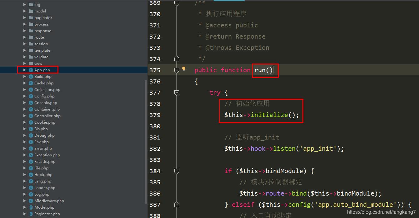 ThinkPHP之配置源码执行流程_亿码酷站_编程开发技术教程插图2