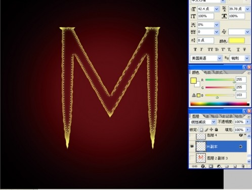PS制作火焰缭绕的燃烧字_亿码酷站___亿码酷站平面设计教程插图5