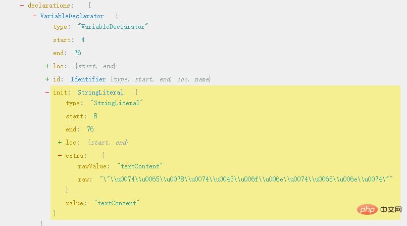 爬虫分析之 JS逆向某验滑动加密(1)_亿码酷站_亿码酷站插图5