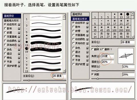 PHOTOSHOP鼠绘水墨竹子_亿码酷站___亿码酷站平面设计教程插图4