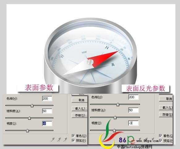 PS绘制金属质感袖珍指南针_亿码酷站___亿码酷站平面设计教程插图30
