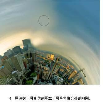 PS滤镜打造创意的透视球体效果_亿码酷站___亿码酷站平面设计教程插图4