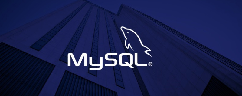 mysql利用子查询效率怎么样_编程技术_亿码酷站