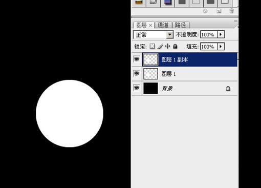 Photoshop打造一个急速火球_亿码酷站___亿码酷站平面设计教程插图2