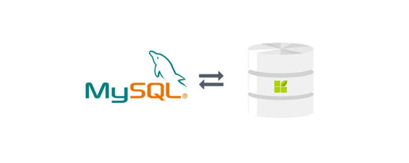 mysql 如何合并两个表_亿码酷站_编程开发技术教程