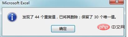 企业微信截图_15994482819401.png