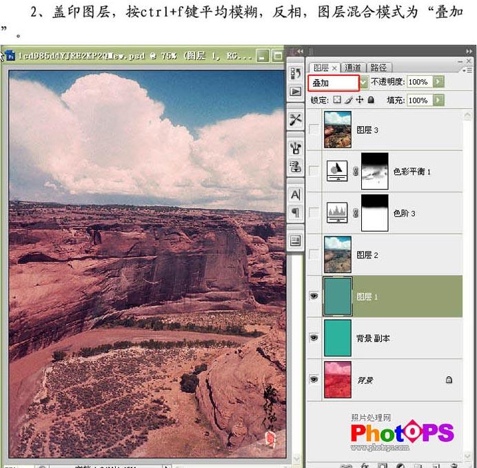 Photoshop修复严重缺色的照片_亿码酷站___亿码酷站平面设计教程插图3