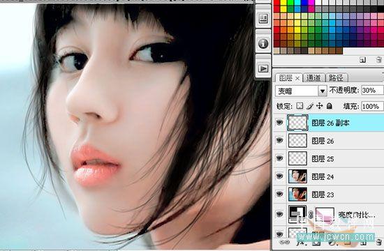 Photoshop修正偏色的人物照片_亿码酷站___亿码酷站平面设计教程插图16