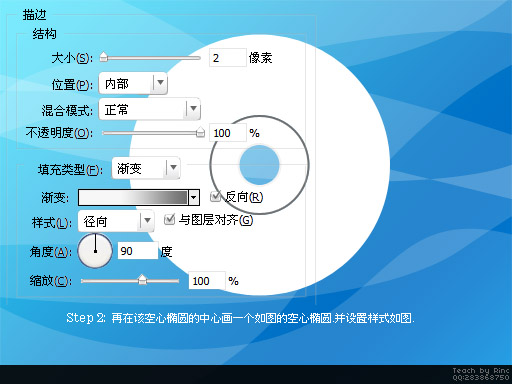 PS制作彩色反光CD_亿码酷站___亿码酷站平面设计教程插图2