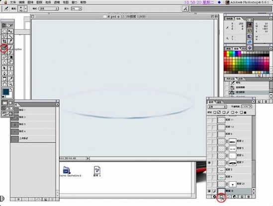 Photoshop制作逼真水滴溅起效果_亿码酷站___亿码酷站平面设计教程插图3