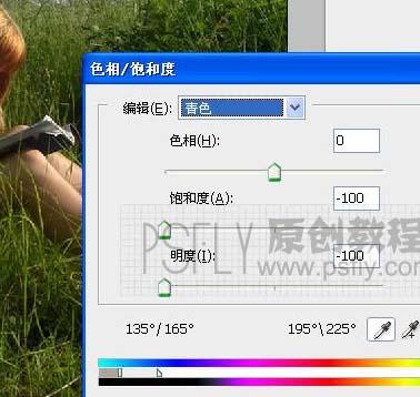 PS朦胧艺术照片调色方法_亿码酷站___亿码酷站平面设计教程插图3