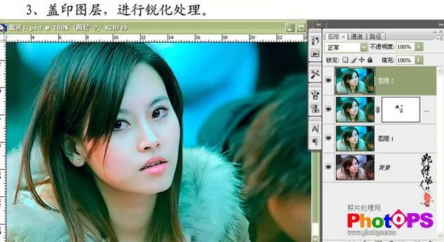 PS在Lab模式调出仿Ab色效果_亿码酷站___亿码酷站平面设计教程插图5