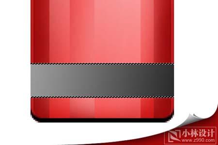 Photoshop制作精致的水晶锁图标_亿码酷站___亿码酷站平面设计教程插图12