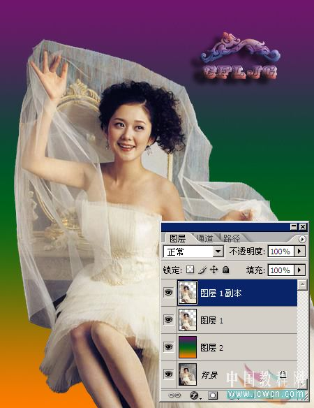 Photoshop复杂背景抠婚纱教程_亿码酷站___亿码酷站平面设计教程插图7