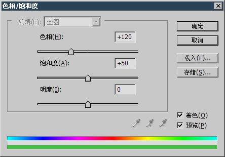 Photoshop滤镜制作液态玻璃效果_亿码酷站___亿码酷站平面设计教程插图7