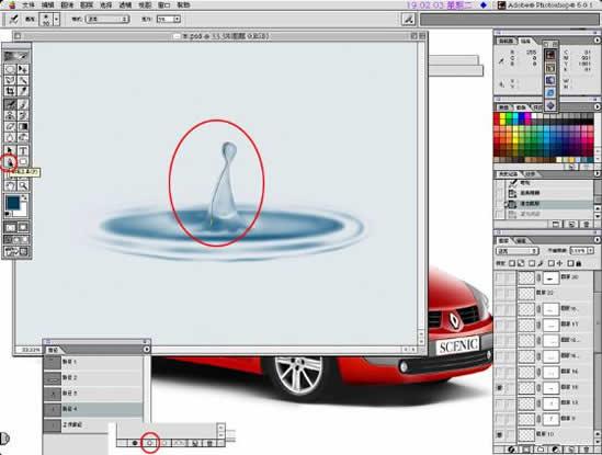 Photoshop制作逼真水滴溅起效果_亿码酷站___亿码酷站平面设计教程插图8