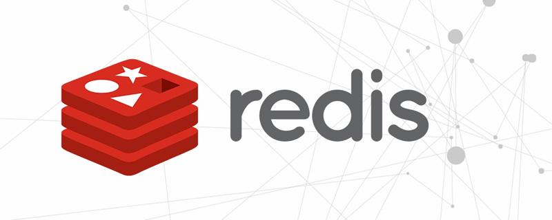 Redis性能监控指标总结_亿码酷站_编程开发技术教程