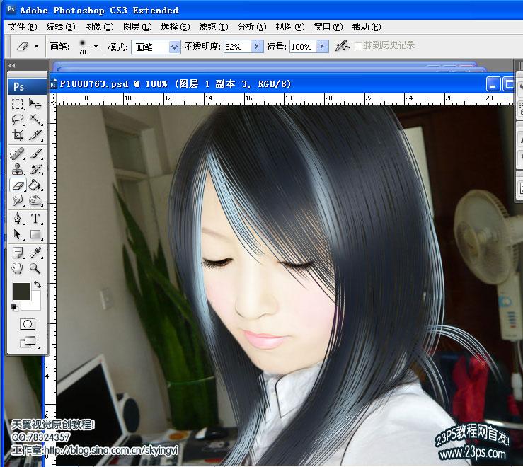 Photoshop将人物照片转手绘教程_亿码酷站___亿码酷站平面设计教程插图15