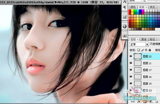 Photoshop修正偏色的人物照片_亿码酷站___亿码酷站平面设计教程插图14
