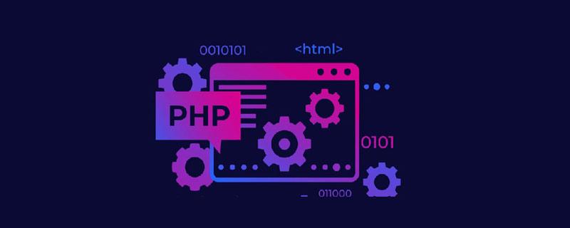 php如何删除换行符_亿码酷站_编程开发技术教程