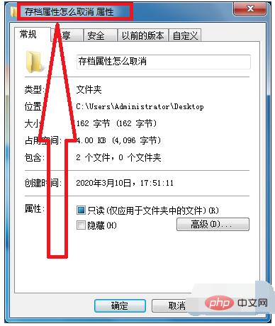 企业微信截图_15998801898073.png