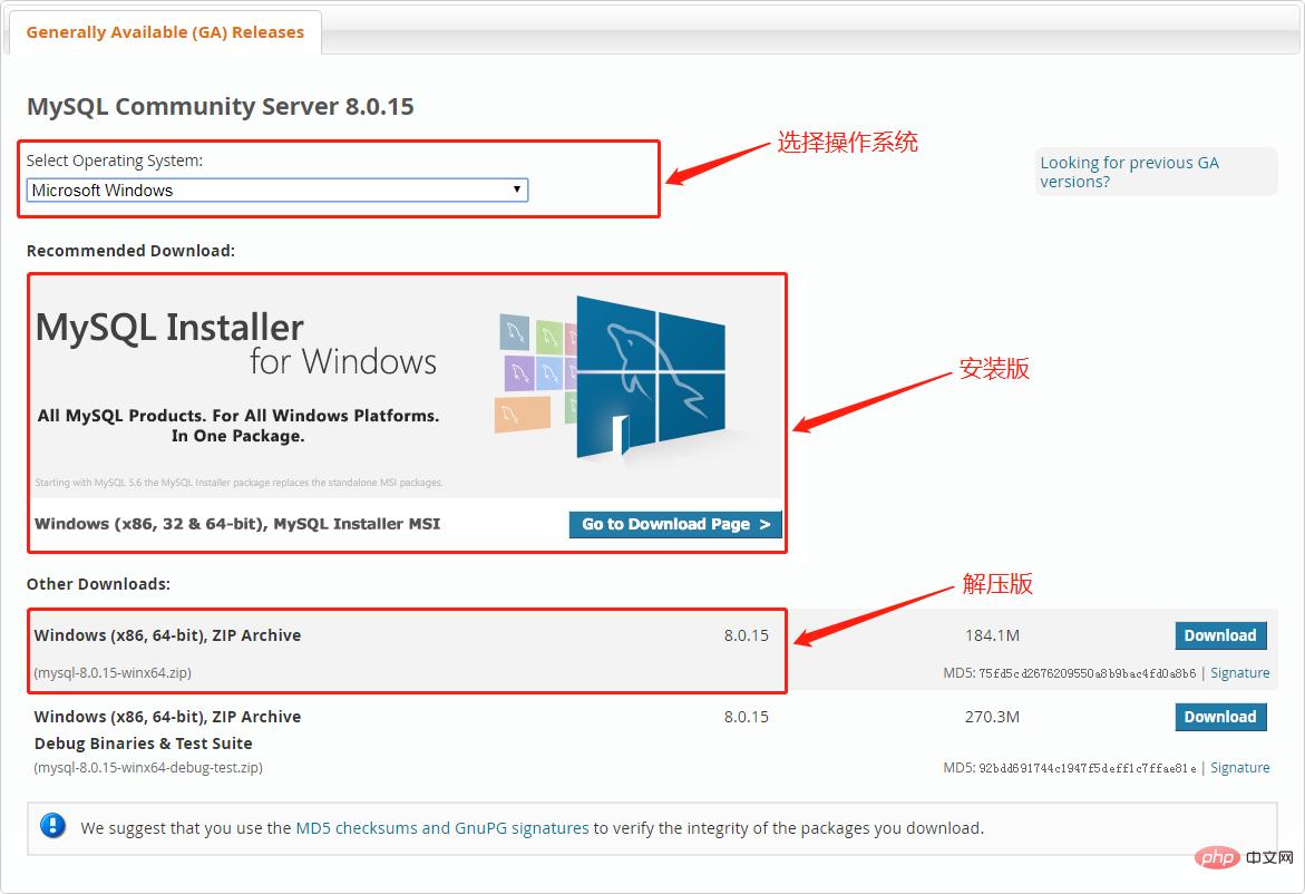 Windows下MySQL 8.0.15 安装教程及踩坑总结_亿码酷站_亿码酷站