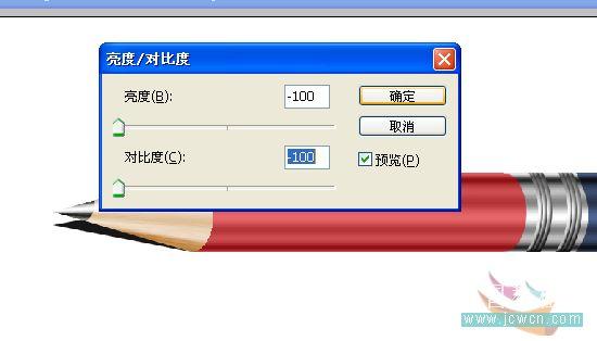 PS绘制一只红色铅笔_亿码酷站___亿码酷站平面设计教程插图26